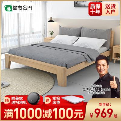 【精選】都市名門 床現代簡約主臥室實木床雙人床1.5 1.2 1.8米m組合床 成人床 單人床成年 大人床公主松木床