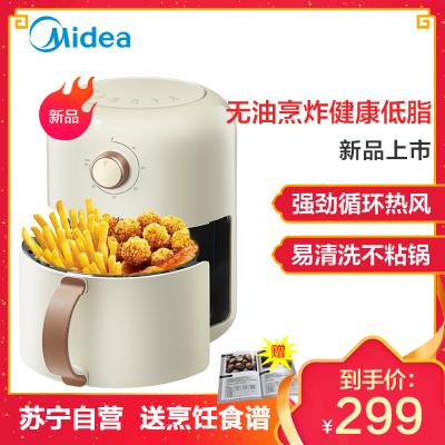 美的(Midea)KZ18E101空气炸锅 家用多功能无油低脂立体热风煎炸锅 1.8L大容量智能烤箱带烘烤篮旋钮薯条机
