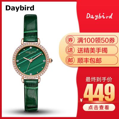 Daybird鑲鉆女式手表女細帶小巧簡約氣質精致小綠表時尚防水石英女士手表