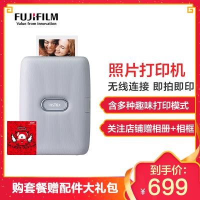富士(FUJIFILM)mini link灰白 立拍立得 蓝牙连接 手机照片打印机 含多种趣味打印模式