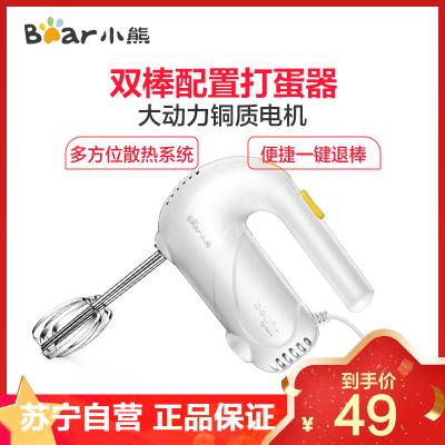小熊(Bear)打蛋器 DDQ-A01G1 可立式機身奶油打發器電動家用烘焙小型電動攪拌機打蛋器蘇寧自營