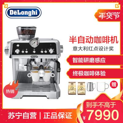 德龙(Delonghi)EC9335.M半自动咖啡机 进博会展示家用商用电子温控萃取感应研磨智能压粉 蒸汽奶泡系统