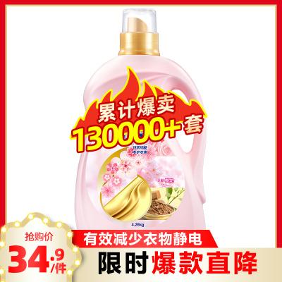 可柔可順 黃金軟紡衣物去靜電護理劑柔順劑(清怡櫻花) 4.26kg 有效除菌柔軟護形持久留香威露士出品