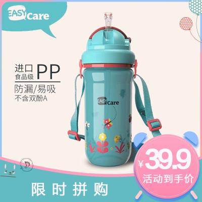 伊斯卡爾(Easy Care)450ml蟲兒飛兒童水杯寶寶學飲杯幼兒園學生水壺吸管杯防漏防噴運動水壺藍色