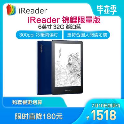 掌閱(iReader) A6 錦鯉限量版 電子書閱讀器 6英寸電紙書 聽讀一體 墨水屏32GB 湖泊藍