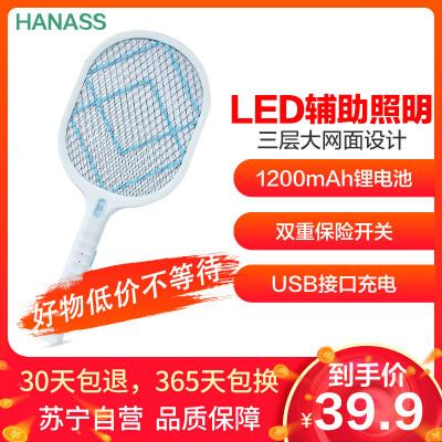 海納斯(HANASS)TP-368驅蚊驅蟲充電式家用打蒼蠅拍滅蚊子強力電蚊拍 充電式家用電池款多功能LED燈電蠅蒼蠅