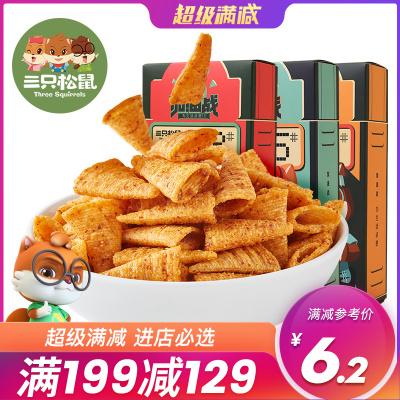 【三只松鼠_加油战108g_尖角脆】零食膨化休闲麻辣小龙虾味辣味小吃