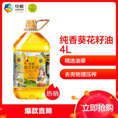 中粮初萃纯香葵花籽油4L 精选油葵 去壳物理压榨