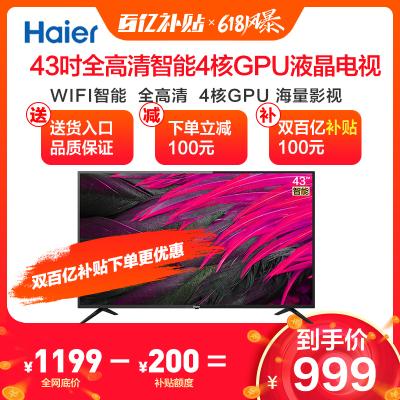 海尔(Haier) LE43M31 43英寸 全高清WiFi智能网络4核GPU液晶平板家用电视机 40 39