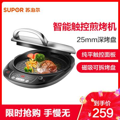 蘇泊爾(SUPOR)電餅鐺 可拆洗烤盤 煎烤機 智能數碼操控觸控 JD30R811 電餅檔
