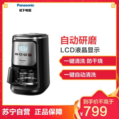 松下咖啡机 NC-R600