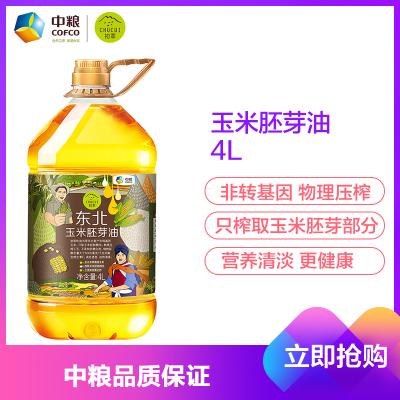 中粮初萃 非转基因压榨玉米油胚芽油4L 东北玉米 物理压榨胚芽桶装油 非转基因 纯正玉米油 食用油