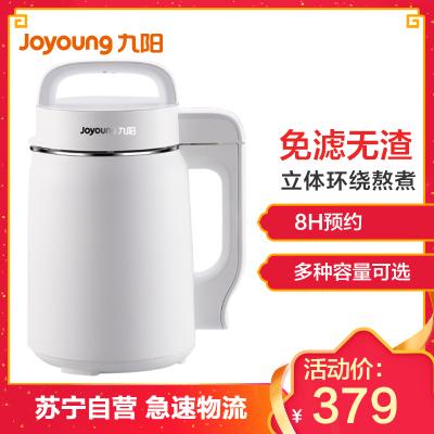 九阳(Joyoun)豆浆机DJ06E-Dmini 破壁免滤无渣 8H预约 五大程序 0.4-0.6L 干湿豆米糊辅食机白