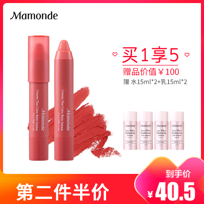 夢妝(Mamonde)花心絲絨唇膏筆2.5g 06號珊瑚 蠟筆保濕唇膏顯色 保濕持妝 溫柔日常妝