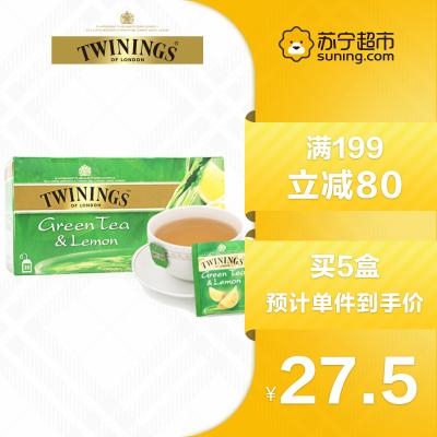 英國川寧(TWININGS) 檸檬綠茶 進口茶葉袋泡茶包 25包*2g