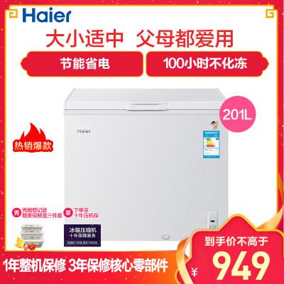 海尔(Haier)BC/BD-201HZA 201升家用冰柜 冷藏冷冻转换柜 顶开门小冰箱 节能单温卧式冷柜