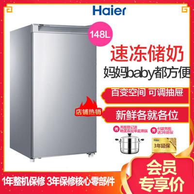 海尔(Haier)BD-148DL 148升 家用侧开门立式冷柜 冷冻小冰箱 母婴冰柜 茶叶柜 母乳储存柜 微霜小冰柜