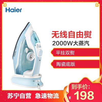 海尔(Haier)无线电熨斗HY-Y2035 家用无绳烫斗 充电大功率 便携小型熨烫机 烫衣物宿舍
