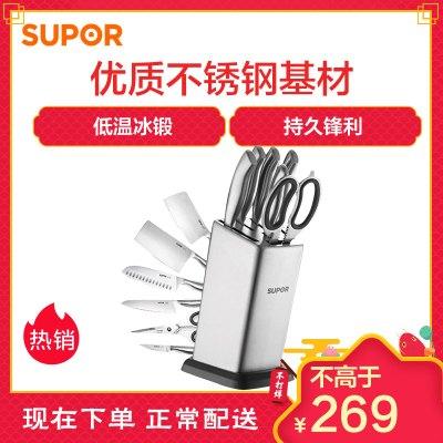 苏泊尔(SUPOR)刀具TK1506E精钢系列七件套 30Cr13不锈钢