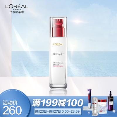 歐萊雅(L'OREAL)復顏視黃醇精粹抗皺乳液110ml 視黃醇 淡化細紋 清爽保濕 緊致肌膚