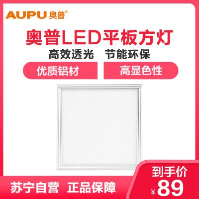 奧普方燈ZDL5010A 集成吊頂專業LED平板燈 廚房衛生間嵌入式300*300照明燈 白色 10W