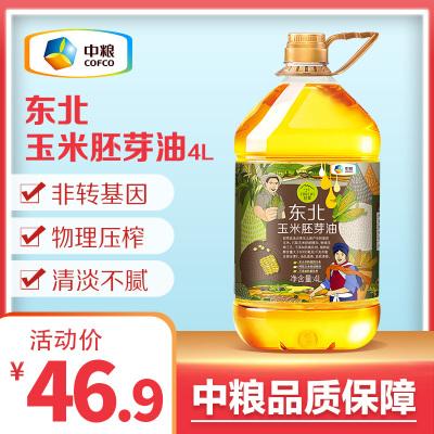 中糧初萃 非轉基因壓榨玉米油胚芽油4L 東北玉米 物理壓榨胚芽桶裝油 非轉基因 純正玉米油 食用油