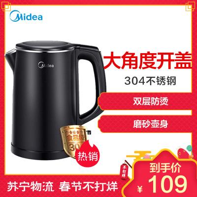 美的(Midea)电水壶 WHJ1512d 1.5L双层防烫 304不锈钢 磨砂壶身 大角度开盖 防干烧 电水壶 黑色