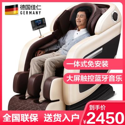 德國佳仁(JARE)按摩椅家用太空艙零重力全身按摩椅電動按摩沙發 白色+大屏液晶觸控+足底滾輪刮痧+臀部推拿