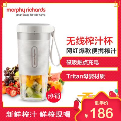 摩飞电器 (Morphyrichards)MR9600便携式榨汁杯原汁机 便携充电式小型迷你电动果汁机榨汁机 椰奶白