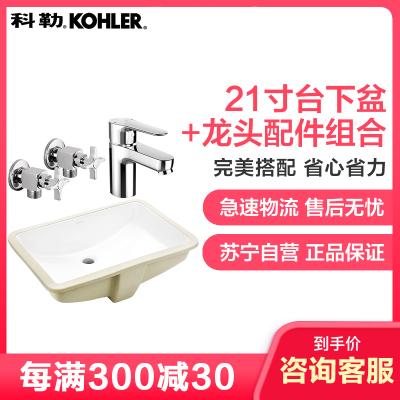 KOHLER科勒臺下盆陶瓷嵌入式衛生間洗臉盆圓形方形洗手盆配水龍頭