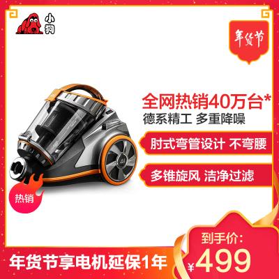 小狗(PUPPY)吸尘器 D-9005 无耗材静音 家用吸尘器 尘杯储尘干式 额定功率1500w 集尘容量2.5L