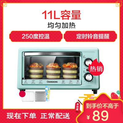 长虹(CHANGHONG)电烤箱 CKX-11X01 标准版 电烤箱家用 烘焙 多功能全自动迷你小型烤箱蛋糕