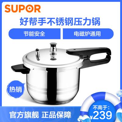 蘇泊爾(SUPOR)好幫手304不銹鋼壓力鍋24cm電磁爐燃氣通用YS24ED高壓鍋7L 適合5-8人