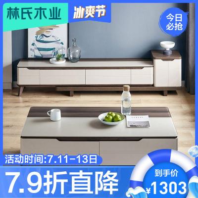 【立享7.9折】林氏木業電視柜組合 茶幾電視柜組合簡約現代可伸縮電視柜鋼化玻璃茶幾LS154M1
