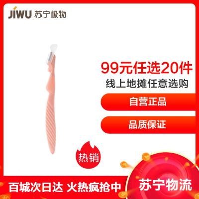 蘇寧極物 日本制造 小頭修眉刀(新手用)