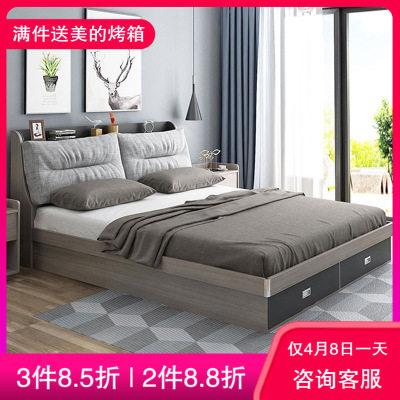 【3件8.5折】木月 床 北歐簡約雙人床高箱儲物床可拆洗布藝軟靠床婚床 雅致系列
