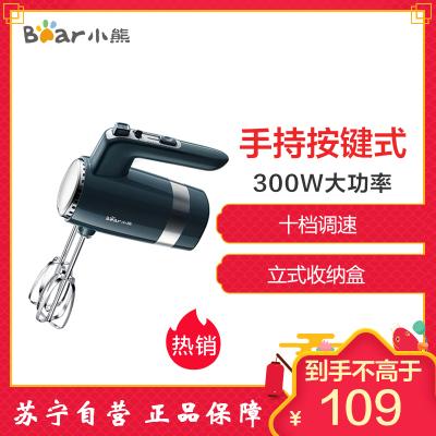 小熊(Bear)打蛋器 DDQ-B02L1 300W大功率电动 家用手持按键式多棒打蛋机 全自动奶油机和面机搅拌机