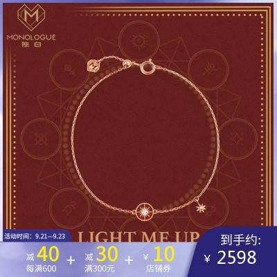 MONOLOGUE獨白LIGHTBOOM系列 彩虹糖手鏈 18K玫瑰金鑲鉆 MA1531