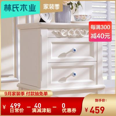【每滿300減40】林氏木業韓式床頭柜儲物床邊迷你小柜子置物柜主臥室收納柜BD1B