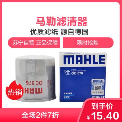 馬勒(MAHLE)機油濾清器OC576騏達頤達, 駿逸,軒逸,驪威 天籟 森林人 力獅