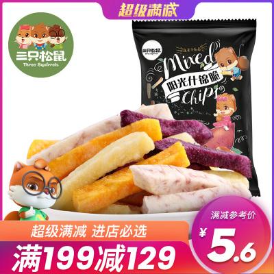 【三只松鼠_阳光什锦脆70g_混合果蔬干】果蔬脆薯红薯干芋头干紫薯干果干