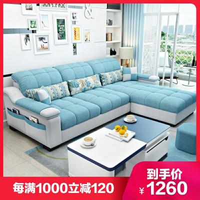 馳友(CHIYOU) 沙發布藝沙發簡約現代客廳布沙發組合大小戶型貴妃位沙發