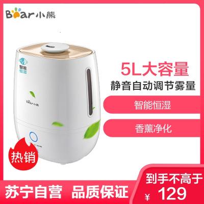 小熊(Bear)加濕器 JSQ-A40A2 5L大容量家用客廳臥室辦公室凈化型 靜音智能恒濕有霧超聲波香薰加濕機
