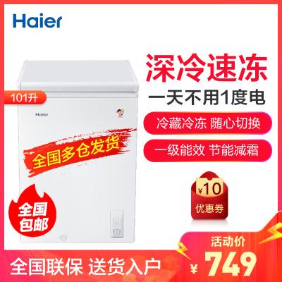 Haier海爾冷柜小型家用 101升冷藏冷凍轉換保鮮柜一機四用一級能效海爾冰柜3D逆循環臥式冷柜BC/BD-101HBZ