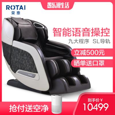 榮泰RT6810按摩椅全身家用老人全自動熱敷多功能揉捏按摩足底刮痧太空艙零重力電動按摩沙發