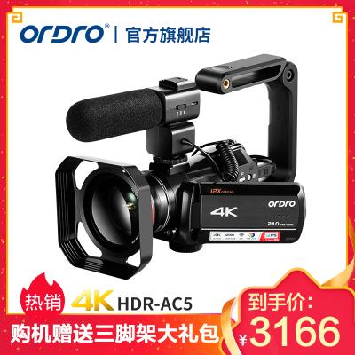 欧达(Ordro) HDR-AC5 4K高清数码摄像机 高清家用专业/摄影机/录像机/商用dv/婚庆/旅游/教学录制 含128G内存卡 2400万像素3英寸触控屏 相机/dv录像机