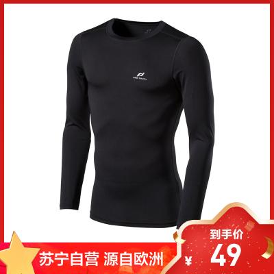 PRO TOUCH專業健身品牌源自歐洲新款 King ux 男子跑步健身訓練運動緊身速干長袖T恤 305159-050