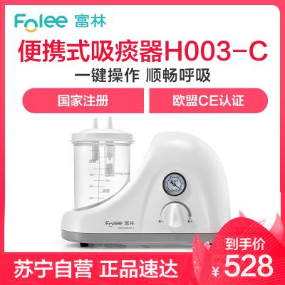 富林電動吸痰器家用老人癱瘓病人兒童嬰兒醫用負壓吸引成人吸痰機