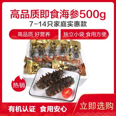 宫品高品质冷冻即食海参规格B7-14只500g盒装生鲜 海鲜水产