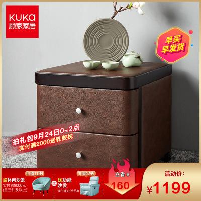 顧家家居KUKa 簡約現代田園床頭柜床邊柜儲物臥室家具 床頭柜 223B